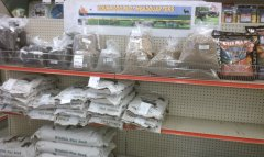 Deer Plot Supplies